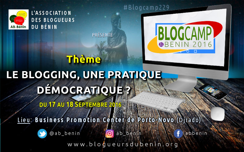 blogcamp229-2016_revu
